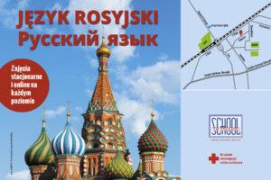 szkola-jezykow-obcych-zabki-rosyjski